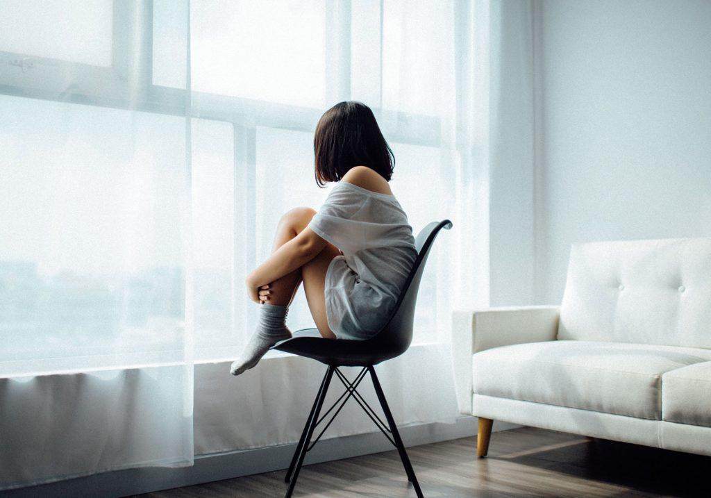 работа и одиночество