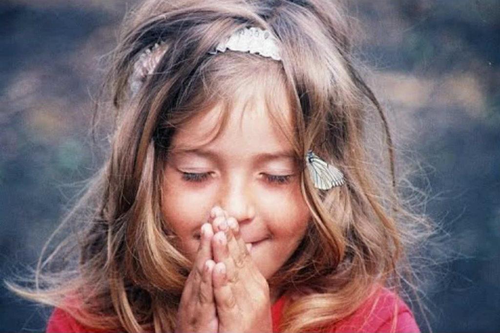 как выразить благодарность?